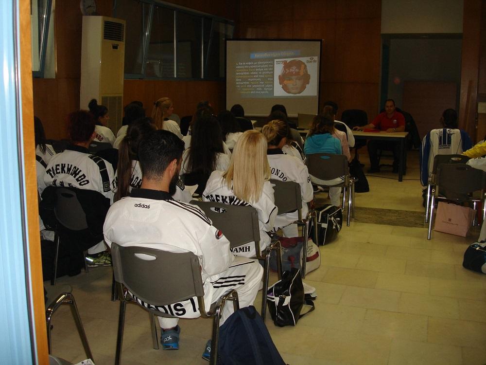 etane-seminario-diaitisias