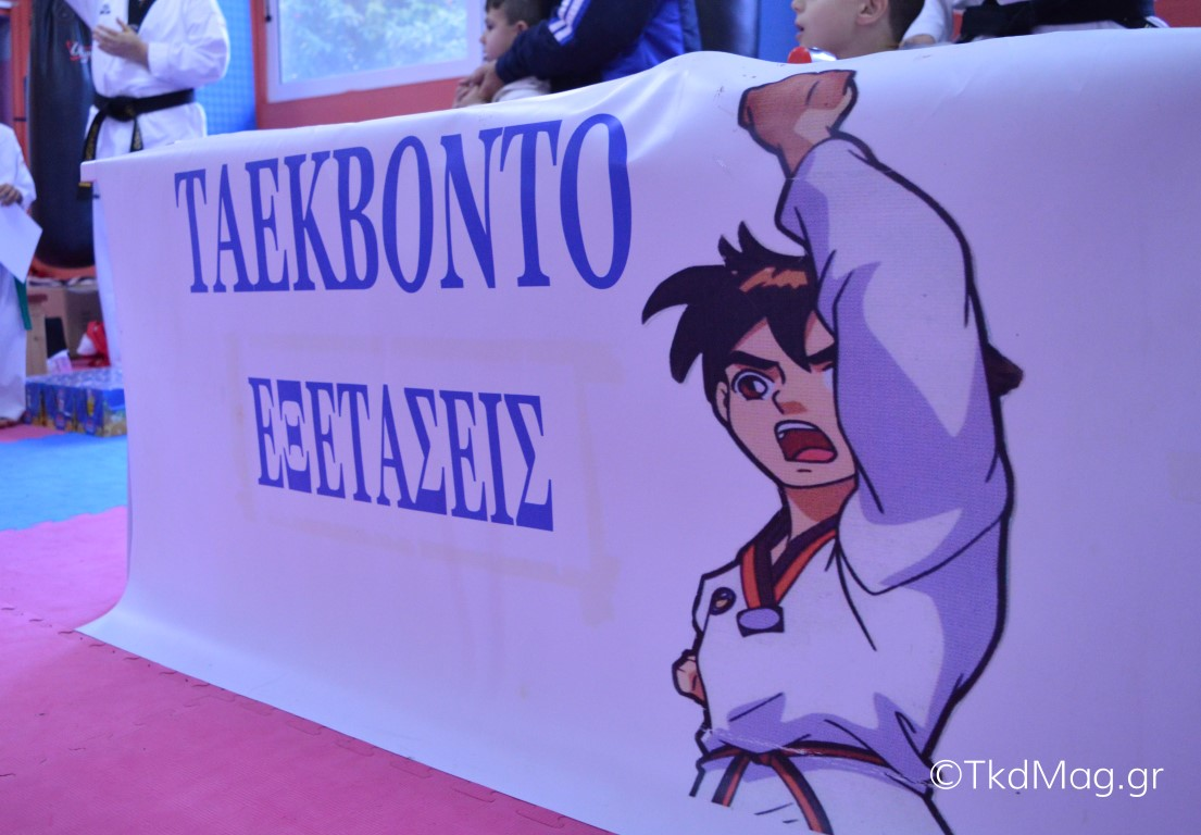 as-tkd-korinthias32