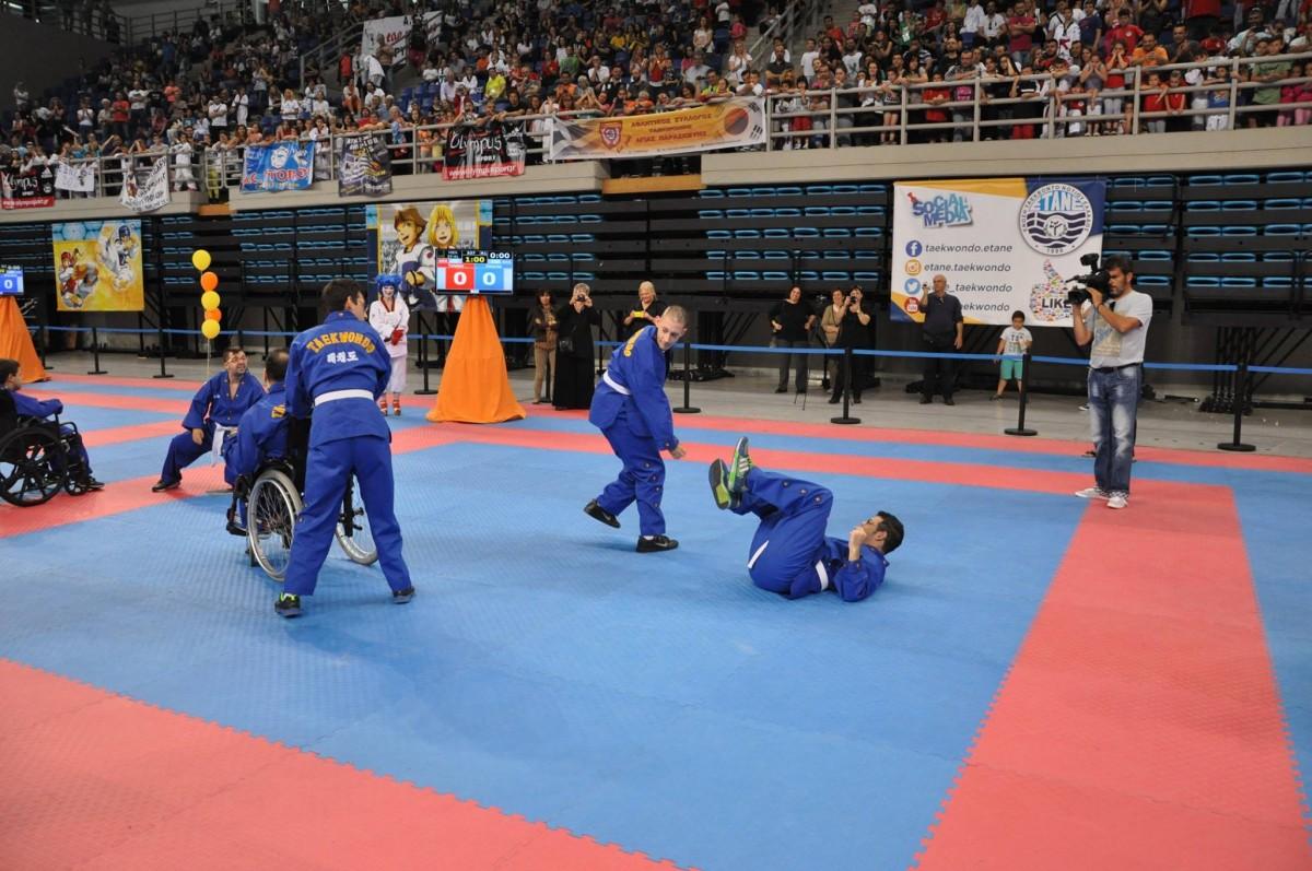 syndrome down taekwondo etane