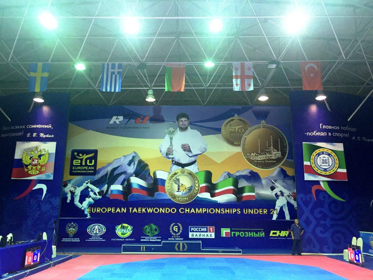 european champ 2016 u21 rus5