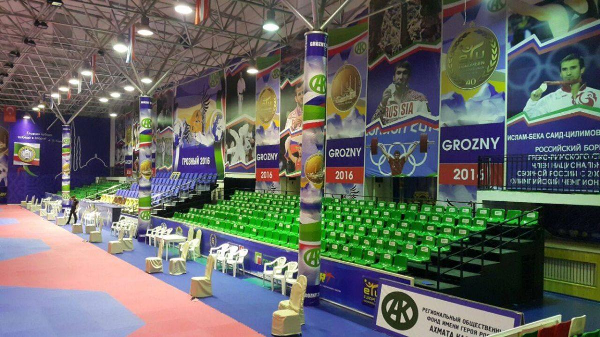 european champ 2016 u21 rus6