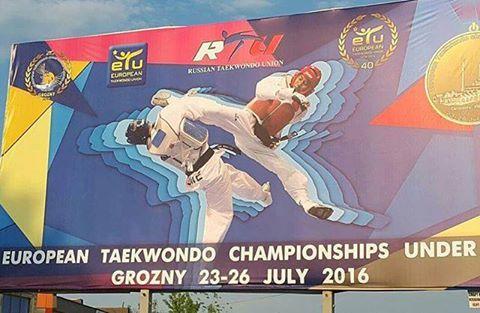 european champ 2016 u21 rus8